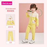 【3件2折价:95】笛莎童装女童套装春秋儿童洋气两件套小女孩运动套装