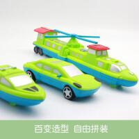 百变海陆空拼装玩具汽车飞机火车益智组合磁性男拼插磁力积木