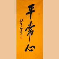 佛学大师 星云(平常心) ZH402