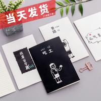 【满9.9元包邮】创意韩国简约学霸笔记本子学生a5车线本记事本日记本文具