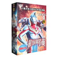 戴拿奥特曼13DVD全集(51集)儿童电视剧动画片光盘碟片 国语中字