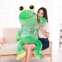 公仔玩偶布娃娃抱枕送儿童男女生日礼物 卡通动物绿豆青蛙毛绒玩具