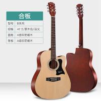 初学者单板吉他40寸41寸民谣木吉他新手入门吉它学生用男女