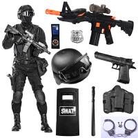 儿童电动玩具枪套装全套cos套装备装备男孩生日礼物