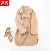 【1件3折到手价:239元】高梵女士长款毛呢大衣细致裁剪舒适御寒