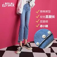 【叠券更优惠】妖精的口袋珍珠装饰微喇牛仔裤女2021春季显瘦修身裤子潮