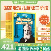 National Geographic KIDS Readers 2阶36本套装 儿童科普分级阅读读物 启蒙认知百科 科普读物 英文原版绘本 美国国家地理