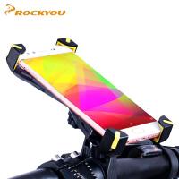 自行车手机架固定架山地单车配件电动摩托车手机导航支架骑行装备