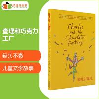 凯迪克 Charlie and the Chocolate Factory 查理和巧克力工厂 英文原版绘本 英语启蒙