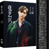 EXO张艺兴专辑写真集周边小绵羊应援礼包海报明信片礼盒生日礼物