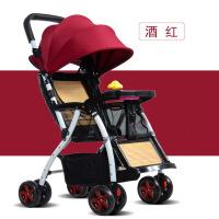 W 夏季婴儿车竹编推车竹席仿藤编可坐躺轻便折叠藤椅四轮宝宝手推车B31