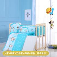 童健婴儿床实木无漆环保宝宝床儿童床摇床可拼接大床新生儿摇篮床 +棕垫