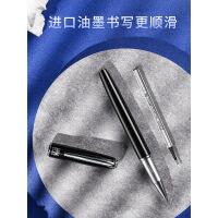 毕加索916男女士商务宝珠笔礼物签字笔学生用 毕加索签字笔