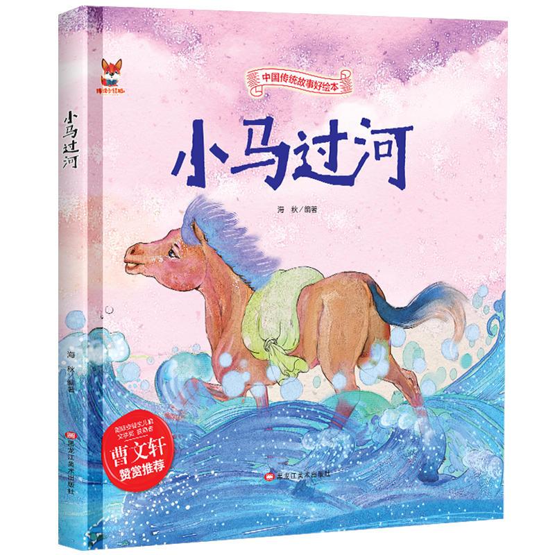 超级飞侠欢乐大迷宫共4册 图画捉迷藏幼儿书籍3-6-9-10-12岁找不同益智游戏书儿童走迷宫冒险书