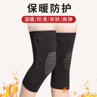 冬天护膝保暖老寒腿男女膝盖保护套关节漆加厚防寒老年人运动冬季