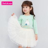 【秒杀预估价:33】笛莎童装女童长袖T恤2021春季新款小宝宝儿童时尚洋气印花T恤上衣