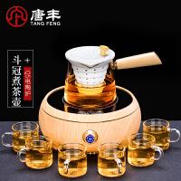 唐丰水果茶壶花茶杯套装花茶下午茶茶具玻璃花茶壶耐热透明煮茶壶