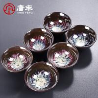唐丰小茶杯家用建盏茶杯主人杯陶瓷小杯子盏杯小茶碗品茗杯
