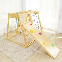 儿童滑梯秋千组合室内儿童家庭滑梯室内家用实木宝宝秋千组合小孩攀爬架幼儿小型滑滑梯A