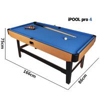 台球桌大号1.7米桌球台儿童标准美式家用斯诺克桌球台不可折叠