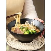 日式拉面碗陶瓷汤碗 大号 家用吃面碗牛肉面碗斗笠碗螺纹碗