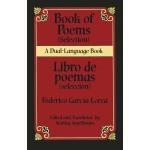Book of Poems (Selection)/Libro de poemas (Selección) (【按需印