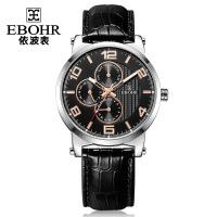 依波表(EBOHR)珍宝系列圆形皮带石英男表男士手表00420136