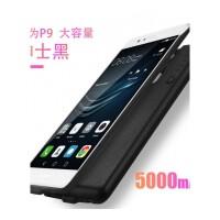 华为P9背夹电池P9Plus手机无线充电宝便捷式移动电源冲壳