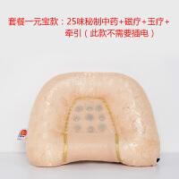 颈椎枕头修复颈椎药枕加热疗护颈枕治颈椎按摩枕牵引疗枕t定制