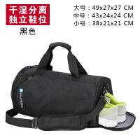 运动健身包男防水训练包女行李袋干湿分离大容量单肩手提旅行背包 (加号)