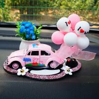 可爱卡通告白气球老爷车创意汽车摆件中控台车载车内装饰车饰品女