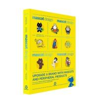善本图书出版 Mascot Design 吉祥物创作与应用