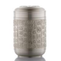 锡罐纯锡茶叶罐老锡罐茶叶罐纯锡茶罐金属茶叶锡罐纯锡罐红绿茶叶罐小密封罐
