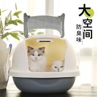 猫砂盆全封闭式猫厕所除臭特大号防外溅猫屎盆大猫沙盆猫咪用品