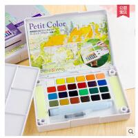 日本樱花泰伦斯24色固体水彩颜料套装 24色透明写生水彩