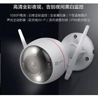 无线网络监控器摄像头家用wifi夜视手机