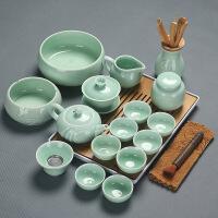 【好货】青瓷功夫茶具套装陶瓷家用盖碗茶壶茶杯小套办公简约茶道茶艺整套