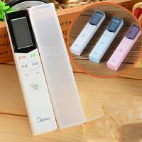 美的空调遥控器保护套RN08A/BG保护套 遥控器硅胶护套抖音