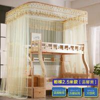 子母床蚊帐上下床双层床梯形高低床1.5m上下铺家用1.8m