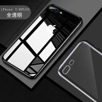 苹果iPhone8手机壳7Plus套8透明硅胶女男8X防摔八iPhone7软壳7P全包新款个性