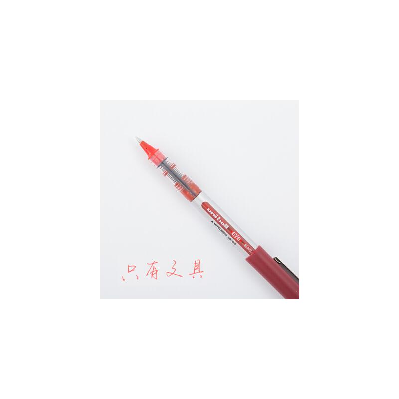 日本三菱UNI水性走珠笔签字笔UB-150直液式水性笔中性笔红色2支装水笔签字笔