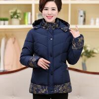 中年女装冬装大码中长款厚棉袄40中老年人50岁妈妈装羽绒棉衣外套 蓝色 XL建议90-110斤