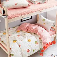 宿舍床上用品三件套�棉0.9m�稳撕��s大�W生上下�床�伪惶�1.2m床
