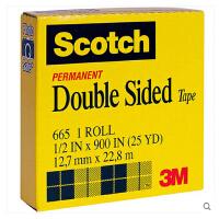 进口3M思高Scotch 665透明双面胶带 12.7mm*22.8m