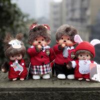 六一儿童节520蒙奇奇公仔毛绒15-20cm萌琪琪吃奶嘴娃娃一套 可爱卡哇伊萌物520礼物母亲节