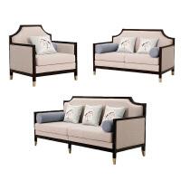 【品牌特惠】新中式沙发 现代简约客厅样板房别墅禅意家具 布艺沙发组合 其他