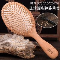 气垫梳子女男家用木梳脱发卷发梳防气囊梳头皮按摩梳子头部经络梳