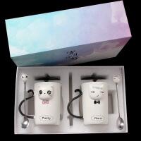 生日礼物情侣杯子一对创意可爱办公室水杯马克杯带盖勺家用牛奶咖啡陶瓷杯 +淑女+礼盒