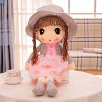 【买大送小】菲儿布娃娃毛绒玩具公仔女生可爱公主娃娃抱枕女孩布娃娃玩偶女孩生日礼物