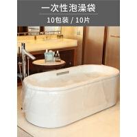 一次性浴缸套酒店浴袋洗澡桶家用超大膜浴桶一次性泡澡袋塑料